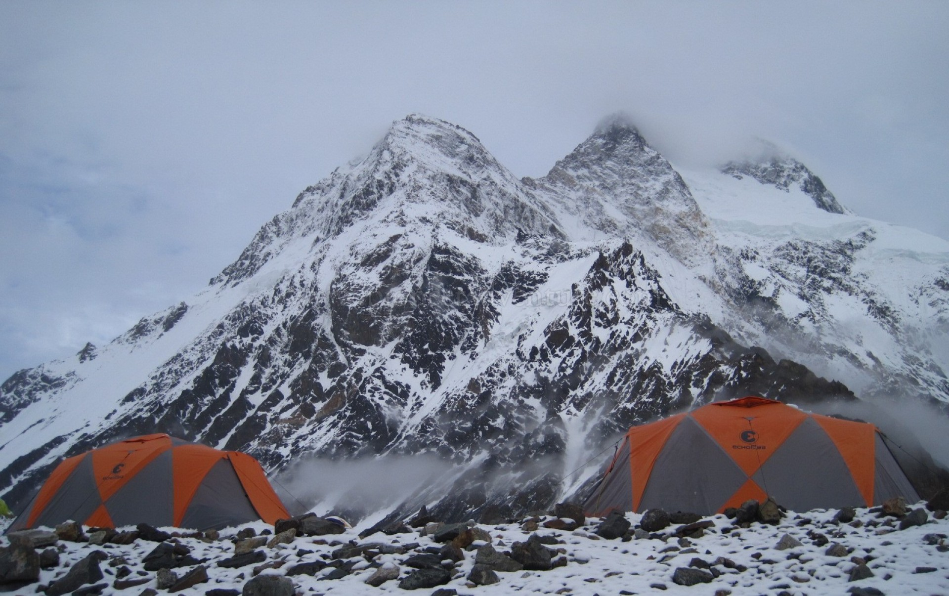 Mt. Broad Peak Expedition